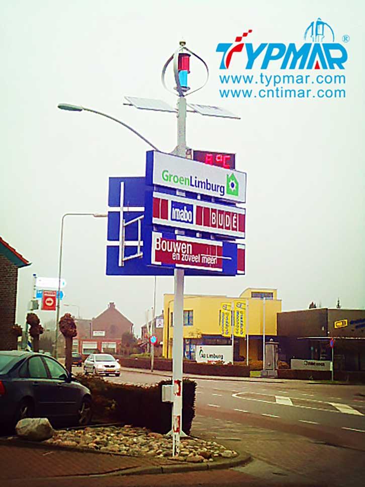 荷兰风光互补路灯(创意奖)
